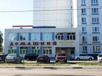 Шатура, Советская ул, дом 21