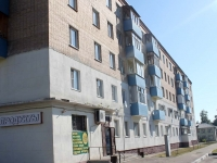 Shatura, Sovetskaya st, house 28. Apartment house