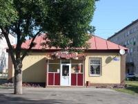 沙图拉, 咖啡馆/酒吧 Рандеву, Sovetskaya st, 房屋 31А