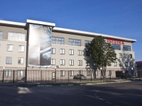 Шатура, улица Советская, дом 44