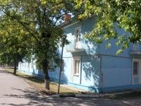 Шатура, Энергетиков ул, дом 2