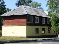 Шатура, Энергетиков ул, дом 5