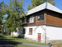 Shatura, Energetikov st, house 6. Apartment house