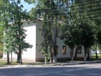 Шатура, Энергетиков ул, дом 7