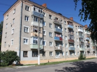 Shatura, Energetikov st, house 14. Apartment house
