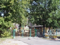 "Shatura, nursery school №2 ""Аленушка"", Energetikov st, house 18"