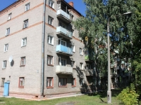 Shatura, Energetikov st, house 20. Apartment house