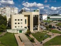 Щелково, улица Комсомольская, дом 11. банк