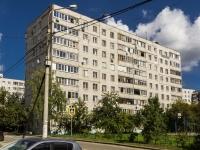 Щелково, улица Космодемьянская, дом 8. многоквартирный дом