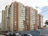 Щелково, улица Шмидта, дом 1. многоквартирный дом