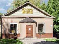 Щелково, улица Шмидта, дом 5А. бытовой сервис (услуги)