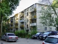 Schelkovo, Shmidt st, house20