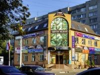 Щелково, Советский 1-й переулок, дом 7. торговый центр Эрион