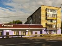 Щелково, улица Московская, дом 70. многоквартирный дом