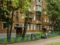 Щелково, Парковая ул, дом 4