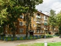 Щелково, улица Парковая, дом 4. многоквартирный дом