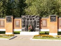 "Щелково, улица Парковая. монумент ""Слава героям"""