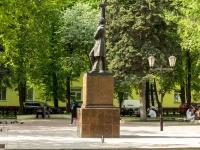 Щелково, улица Пушкина. памятник А.С. Пушкину