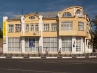 Щелково, улица Советская, дом 54. музей Щелковский историко-краеведческий музей
