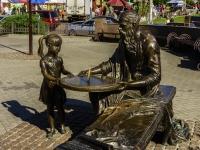 """Щелково, улица Талсинская. скульптурная композиция """"Время"""""""