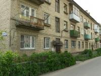 Щелково, улица Первомайская, дом 39. многоквартирный дом