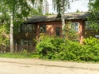 Щелково, улица Первомайская, дом 43. многоквартирный дом