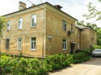 Щелково, улица Первомайская, дом 50. многоквартирный дом