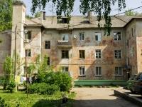 Щелково, улица Центральная, дом 44. многоквартирный дом