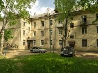 Щелково, улица Центральная, дом 47. многоквартирный дом