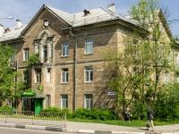 Щелково, улица Центральная, дом 49. многоквартирный дом
