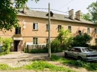 Щелково, Центральная ул, дом 50
