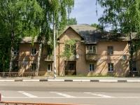Щелково, улица Центральная, дом 59. многоквартирный дом