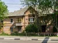 Щелково, улица Центральная, дом 61. многоквартирный дом