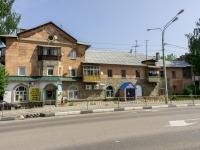 Щелково, улица Центральная, дом 63. многоквартирный дом