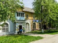 Щелково, улица Центральная, дом 65. многоквартирный дом