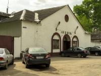 Щелково, улица Строителей, дом 1. бытовой сервис (услуги) Щелковские бани