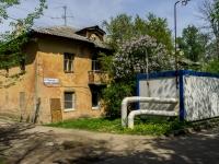 Щелково, улица Строителей, дом 13. многоквартирный дом