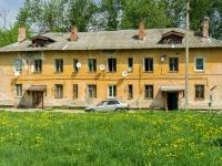 Щелково, улица Строителей, дом 15. многоквартирный дом