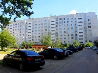 neighbour house: st. Gogol, house 1. Apartment house