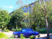 neighbour house: st. Gogol, house 5. Apartment house
