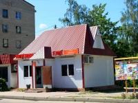 Losino-Petrovskiy, Gogol st, 房屋 7А. 商店