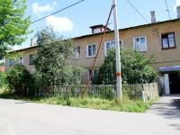 Лосино-Петровский, Гоголя ул, дом 11