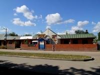 Лосино-Петровский, улица Гоголя, дом 19А. магазин