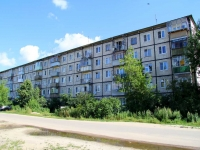 Losino-Petrovskiy, Gogol st, house 24. Apartment house
