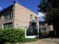 "neighbour house: st. Gogol, house 30. nursery school №5 ""Звёздочка"""
