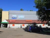 улица Горького, дом 4. магазин