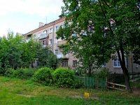 Losino-Petrovskiy, Gorky st, house 6. Apartment house