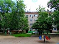 Лосино-Петровский, улица Горького, дом 8. многоквартирный дом