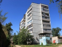 neighbour house: st. Gorky, house 13. Apartment house