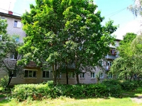 Losino-Petrovskiy, Gorky st, house 14. Apartment house